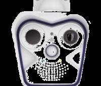camera exterieur mobotix